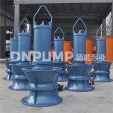 天津市軸流泵生產廠家