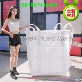 厂家定做石英砂吨袋集装袋太空袋