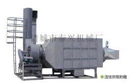 供应泰兴牌活性炭吸附装置 活性炭吸附箱