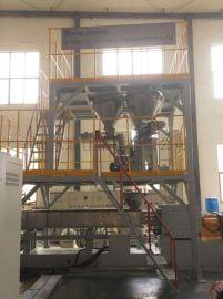 二氧化碳发泡保温板生产线 聚苯保温板生产线