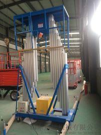 济南铝合金双柱升降平台启运福建泉州小型室内举升机