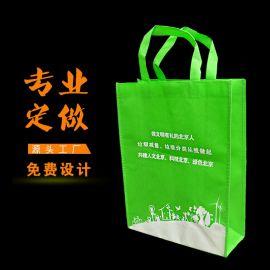 厂家定做无纺布袋 广告袋手提袋 环保袋定制logo