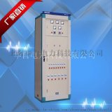 华自 交流屏HZ-JLP交流电源系统柜充电屏智能型质量保证价格实惠