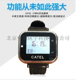 餐厅会所无线呼叫器取餐器叫号器手表腕表移动接收