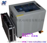 XHXL903E型異頻線路參數測試儀-西安旭之輝機電