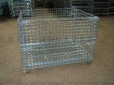 仓储笼A-7镀锌仓储笼折叠自如防锈防腐仓储笼