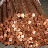 精密銅棒折彎加工 鍍鎳銅棒 耐腐鈹青銅棒 可定製