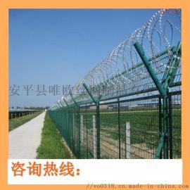 飞机场护栏网围挡隔离防护刀片刺绳护栏
