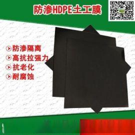 甘肃防水板HDPE防水板、EVA防水板