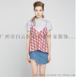 時尚個性品牌正品女裝地素18年夏裝貨源走份