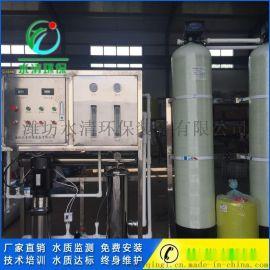 矿泉水设备纯净水设备反渗透设备水清环保