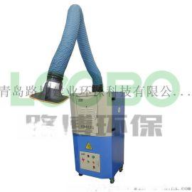 LB-SX靜電式焊接煙塵淨化器