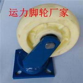 重型脚轮厂家,天津重型脚轮厂家,重型脚轮厂家多少钱
