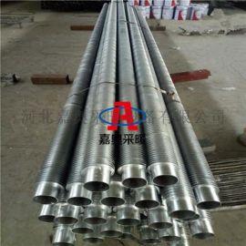 钢制高频焊翅片管暖气片A高频焊翅片管散热器厂家生产