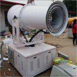新品雾炮机技术革新展现丰硕成果syw456