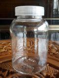 供应组培瓶,兰花瓶,铁皮石斛组培瓶,支持定做