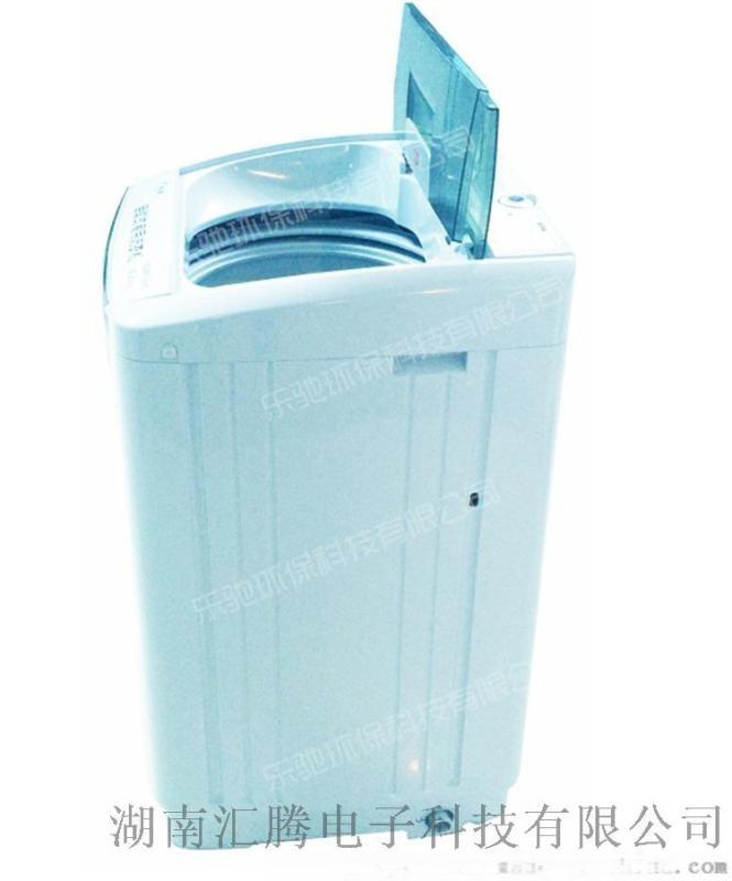 做投币洗衣机项目有什么优势呢