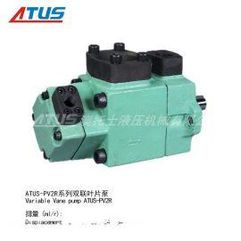 油研双联泵PV2R型号电动高压叶片泵