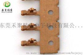 小孔冲压件  高精度冲压加工   五金小孔冲压件厂