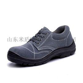 劳保鞋生产厂家电工绝缘鞋6KV防砸绝缘鞋