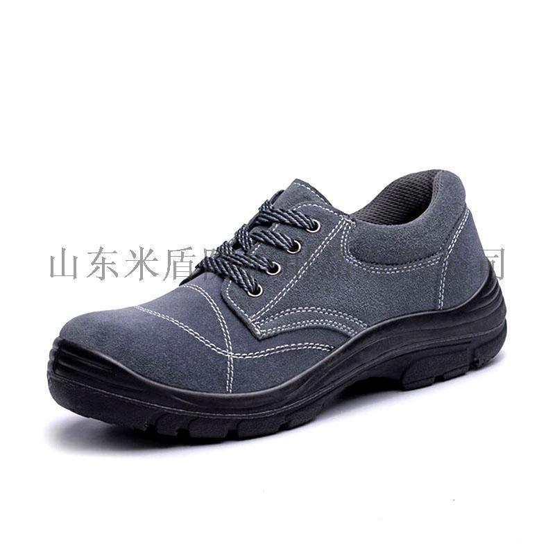 勞保鞋生產廠家電工絕緣鞋6KV防砸絕緣鞋