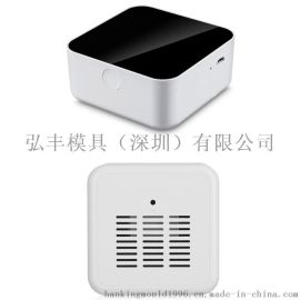 wifi路由器,定製無線路由器,無線路由器模具