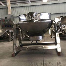 食堂工廠用大米飯煮鍋帶蓋子 電加熱夾層鍋現貨銷售