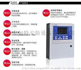 防爆级溶剂油泄漏报警设备 可燃气体报警探测器