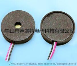 厂家直销22045压电自激式有源蜂鸣器小薄微型