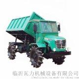 农用四驱柴油折腰运输拖拉机