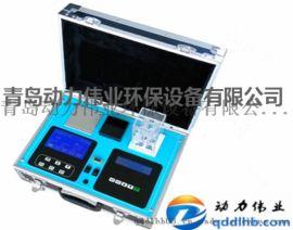 自带锂电池便携式多参数分析仪