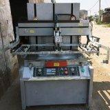 东莞工厂闲置设备转让二手丝印机