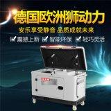 12kw靜音柴油發電機調試方法
