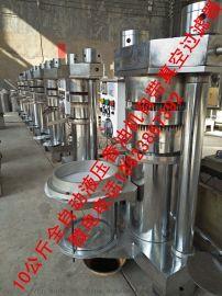 液压香油机,8公斤快速液压榨油机加热圈