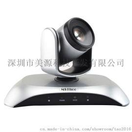 H.264 双码流USB高清摄像机