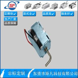 厂家直销 汽车锁电磁铁/卡车锁电磁铁