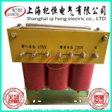 订制SG-10KVA380v转220V干式变压器