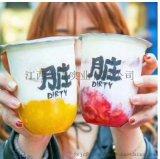 新品一次性U型杯塑料奶茶杯网红胖胖杯QQ杯