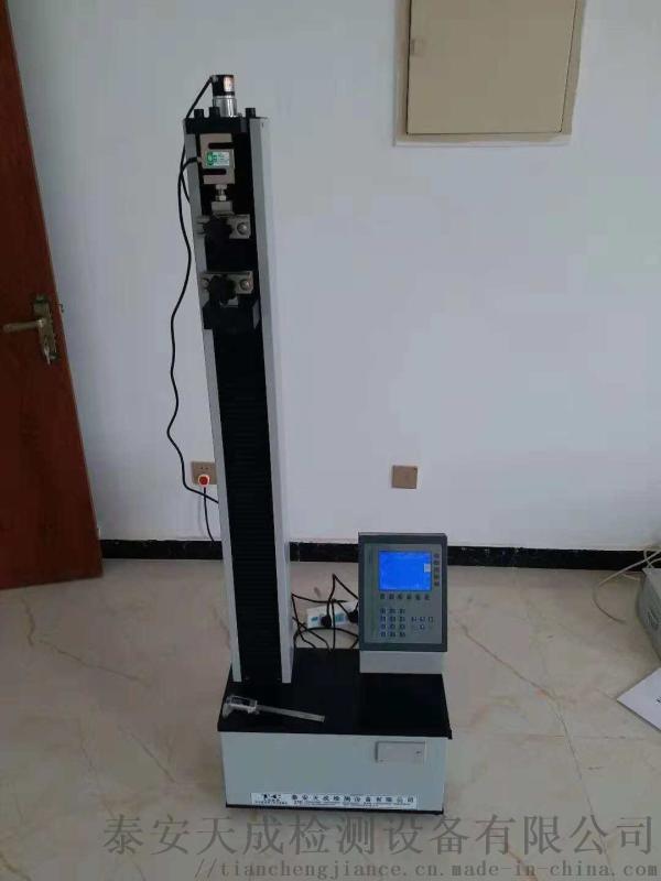 拉力試驗機,拉伸機,全自動,帶計算列印功能