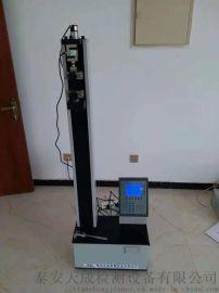 拉力试验机,拉伸机,全自动,带计算打印功能
