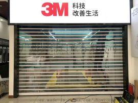 广州水晶卷闸门生产厂家商铺水晶卷帘门卷闸门定制安装