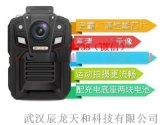 警王DSJ-A2高清视音频记录仪