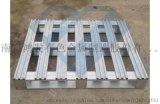 南京鋁合金托盤生產廠家