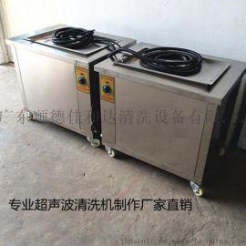 单槽超声波清洗机 快速除油污超声波清洗机