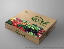 巩义市礼品包装盒 纸盒包装厂