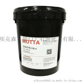 工程机械油 莫塔CH-4 15W-40工程机械发动机油 工程机械润滑油