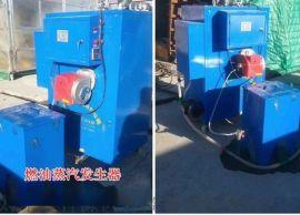 山东淄博市混凝土蒸汽养护器|客户至上