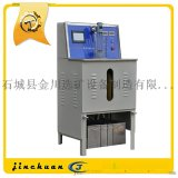 实验室湿式强磁选机 可分选中等至弱磁性矿物强磁选机