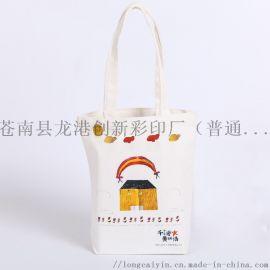 廠家定制學生單肩帆布包手提袋廣告創意購物棉布袋