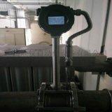 廣州壓縮空氣流量計,LUGB空氣流量計